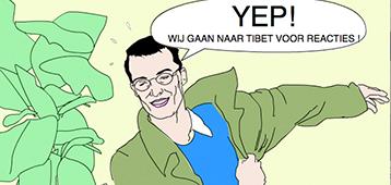 kuifje-flash Brussel deze Week Illustraties en flash animatie